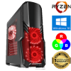 CiT G Force Black ryzen 5 gaming pc